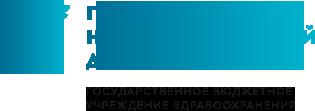ГБУЗ Областной наркологический диспансер